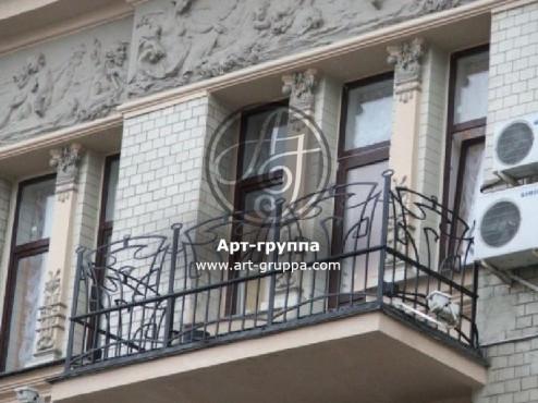 купить Балконное ограждение - изделие: 0013