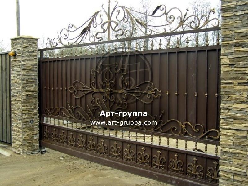 купить Ворота кованые - изделие: 0500
