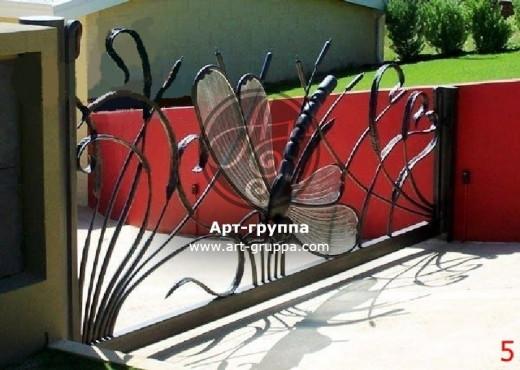 купить Забор кованый - изделие: 0729