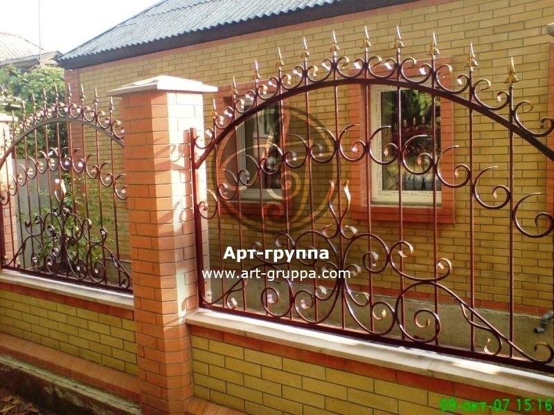 купить Забор кованый - изделие: 0740