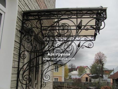 купить Козырек кованый - изделие: 0848