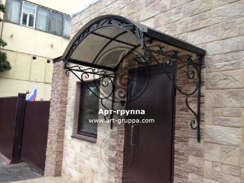 купить Козырек кованый - изделие: 0853