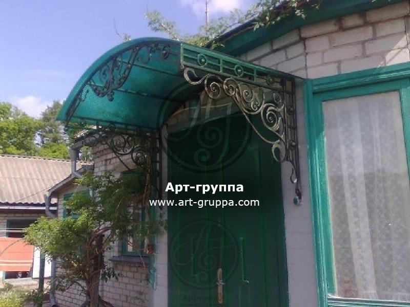 купить Козырек кованый - изделие: 0864