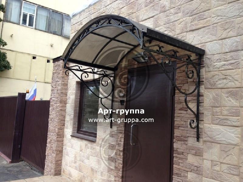 купить Козырек кованый - изделие: 0865