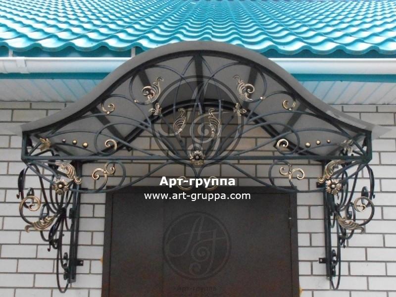 купить Козырек кованый - изделие: 0871