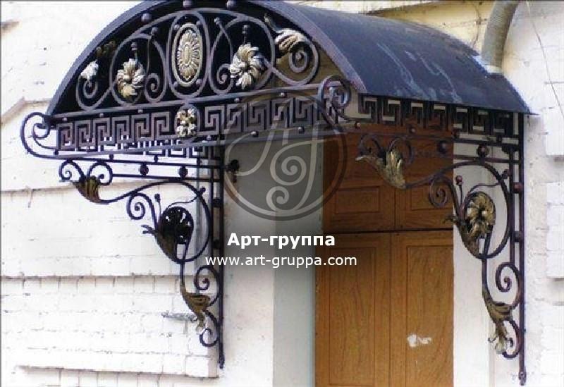 купить Козырек кованый - изделие: 0887