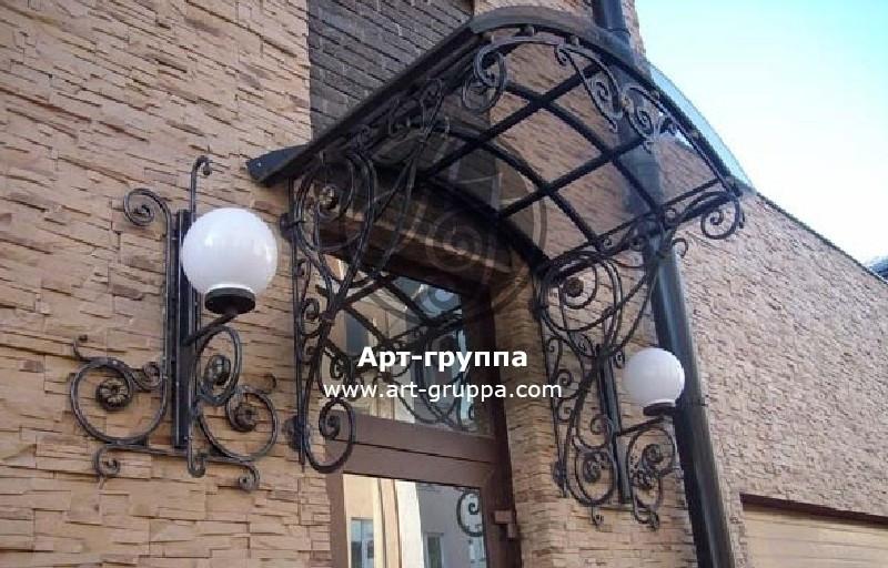 купить Козырек кованый - изделие: 0891