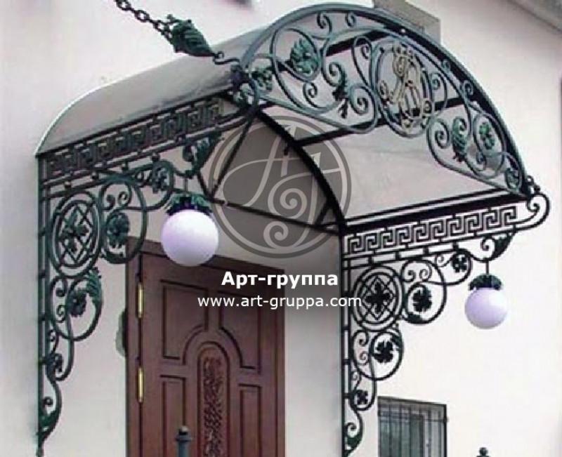 купить Козырек кованый - изделие: 0896