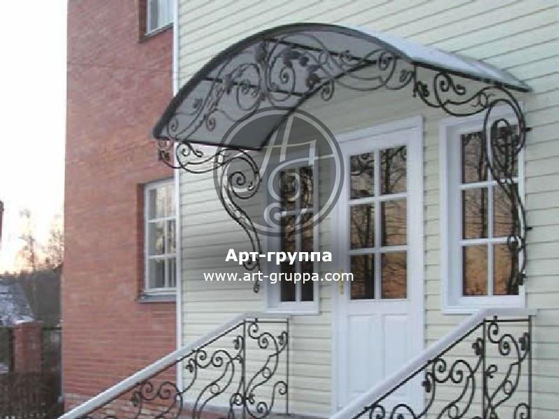 купить Козырек кованый - изделие: 0902