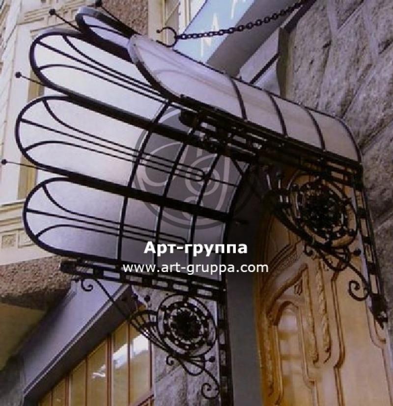 купить Козырек кованый - изделие: 0903