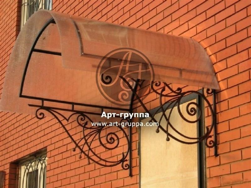 купить Козырек кованый - изделие: 0906