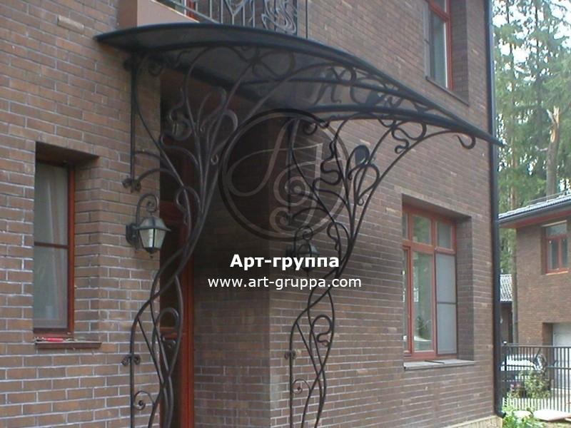 купить Козырек кованый - изделие: 0912