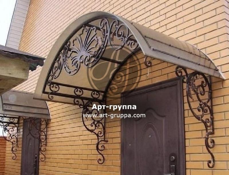 купить Козырек кованый - изделие: 0913