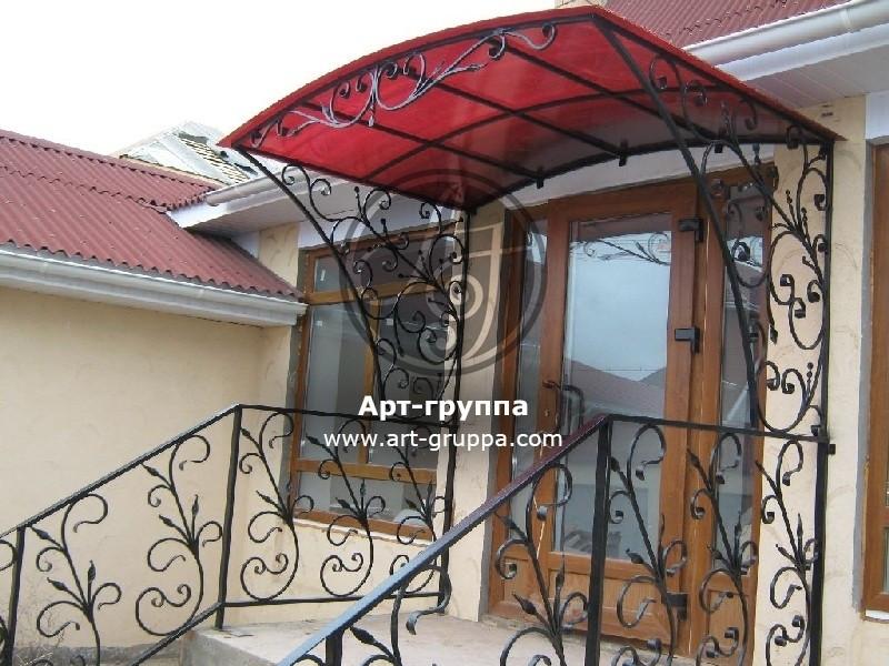 купить Козырек кованый - изделие: 0916