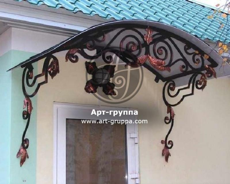 купить Козырек кованый - изделие: 0919