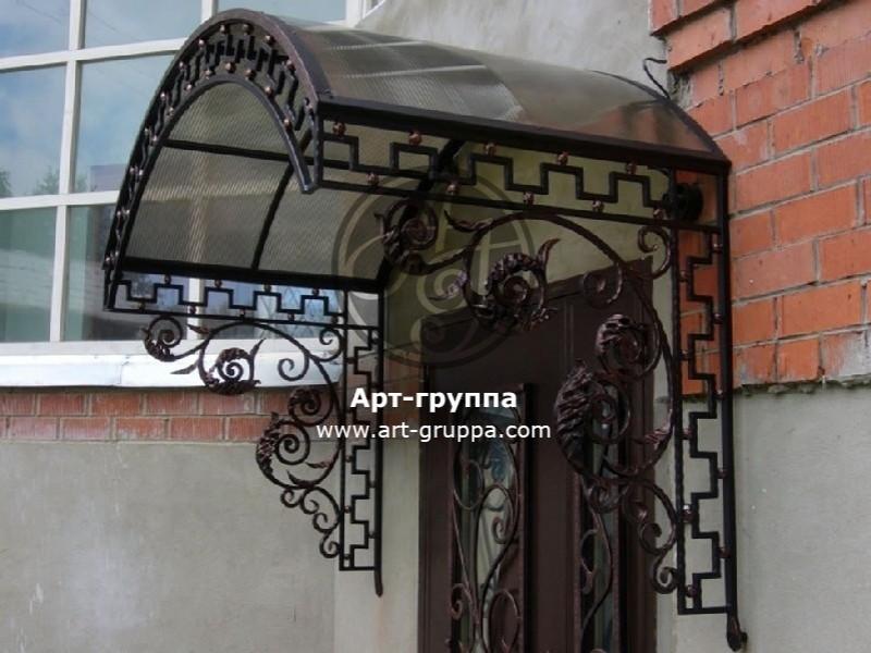 купить Козырек кованый - изделие: 0920