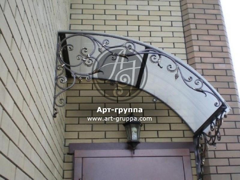 купить Козырек кованый - изделие: 0921
