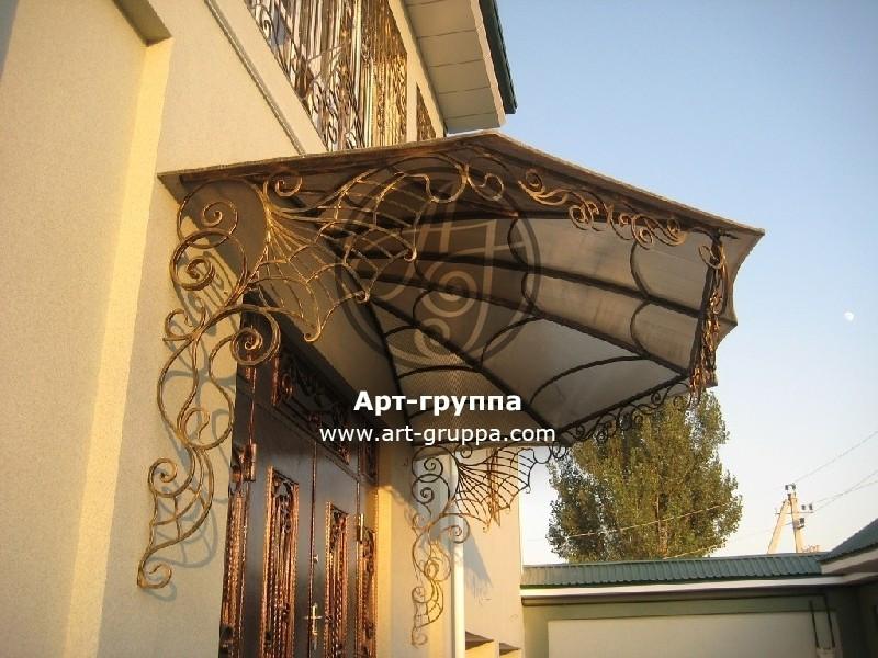 купить Козырек кованый - изделие: 0922