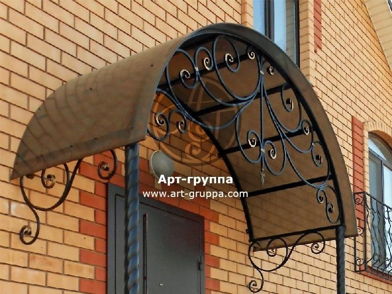 купить Козырек кованый - изделие: 0926