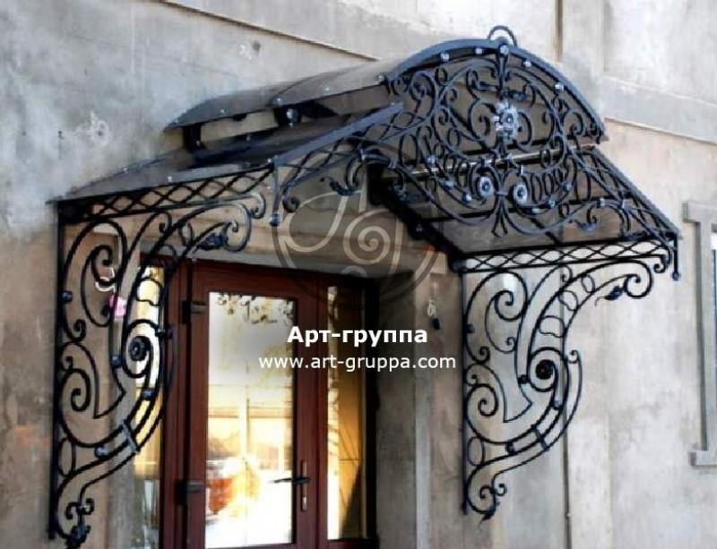 купить Козырек кованый - изделие: 0927