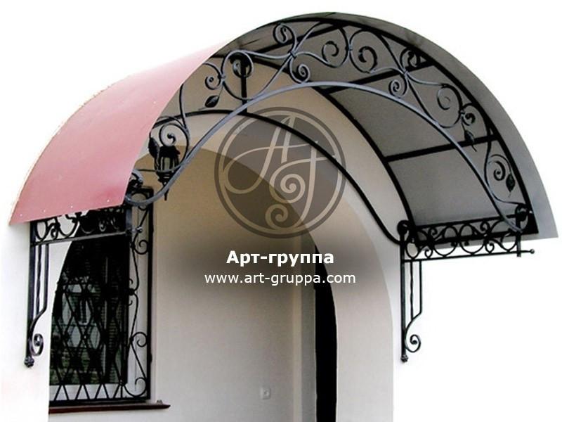купить Козырек кованый - изделие: 0930